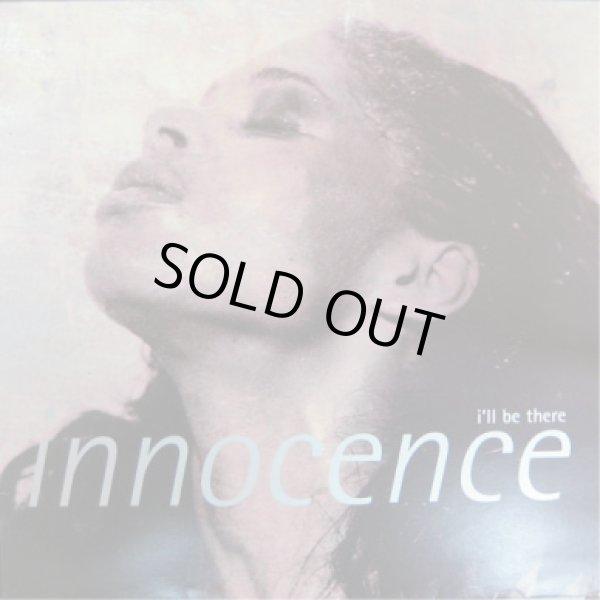 画像1: Innocence / I'll Be There - The Recommendable Item - (1)
