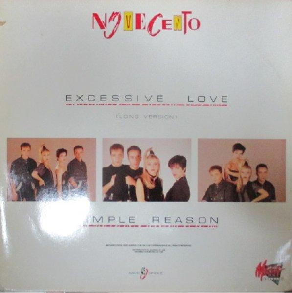 画像1: Novecento / Ecessive Love cw Simple Reason (1)