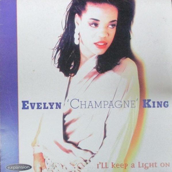 画像1: Evelyn Champagne King / I'll Keep A Light On - LP - (1)