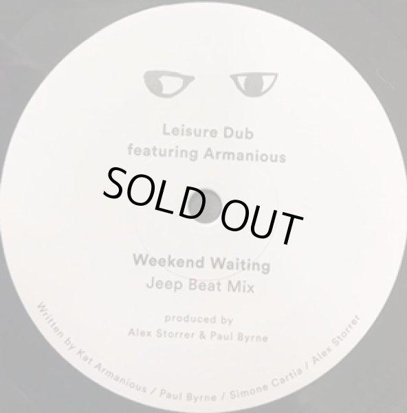 画像1: Leisure Dub ft Armanious / Weekend Waiting  - 7 Inch - (1)