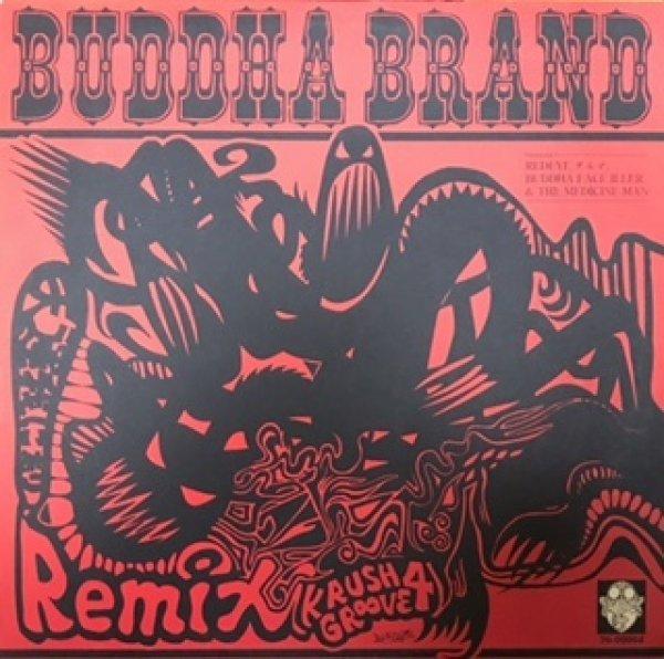 画像1: Buddha Brand / Krush Groove cw 天運我に有り (1)