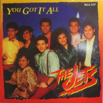 the jets you got it all 7 inch